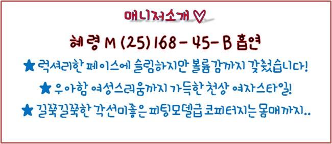 5f9a6fe6e6b7dc347b5548b9c0600bd6_1615004263_54.jpg